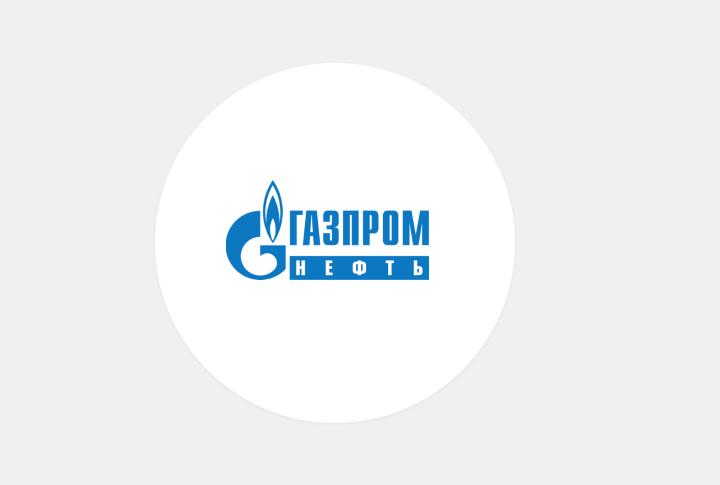 Мгновенные платежи в«Газпромнефть-Корпоративные продажи»